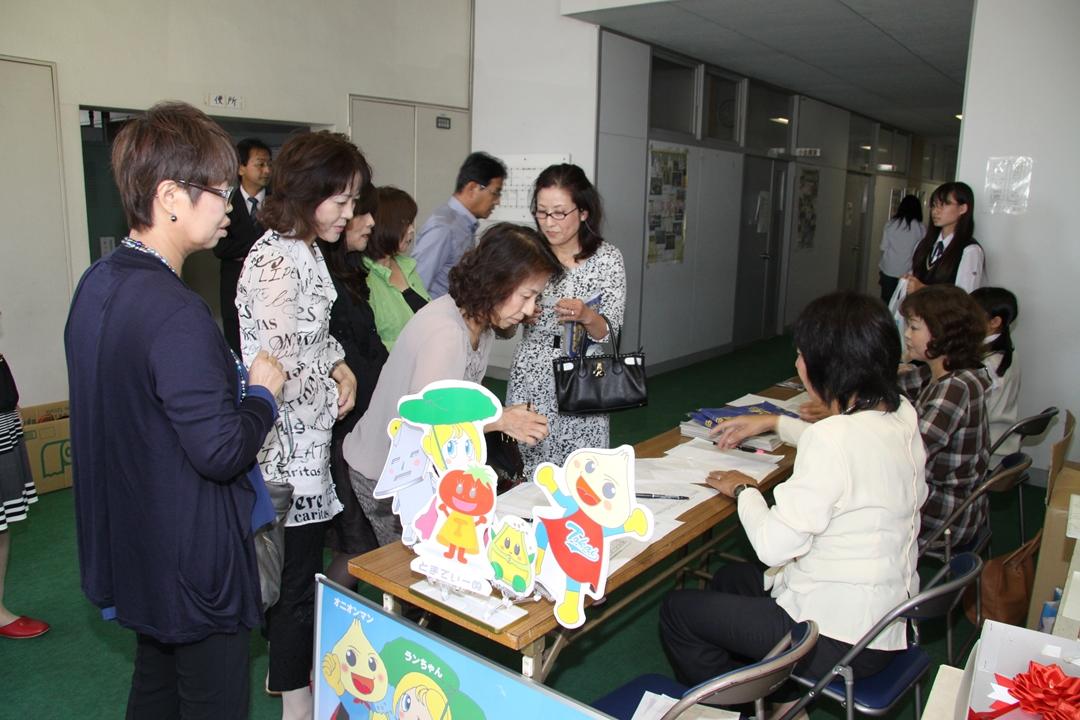 平成25年10月12日総会・懇親会 1