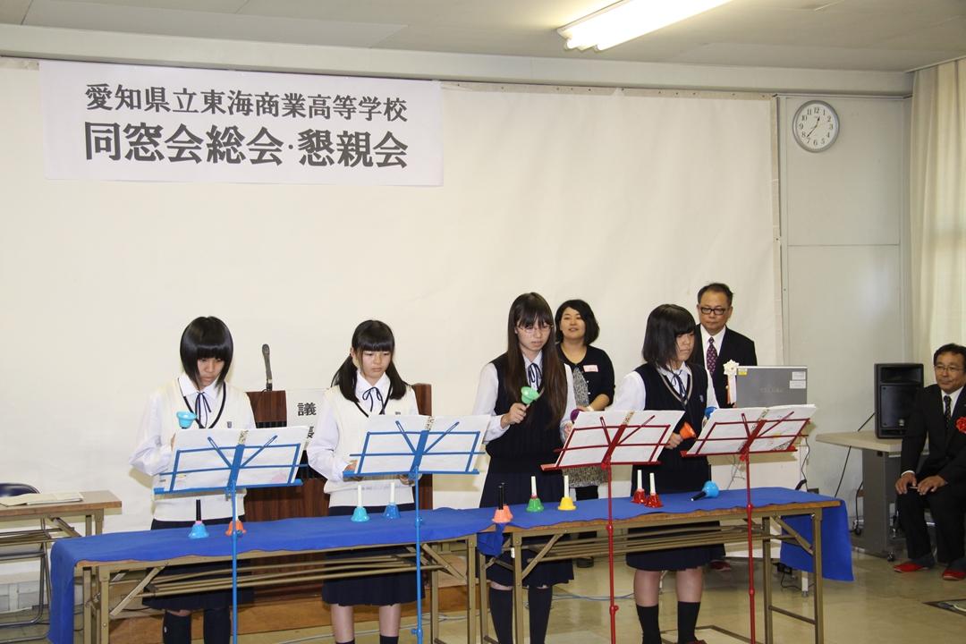 平成25年10月12日総会・懇親会 52