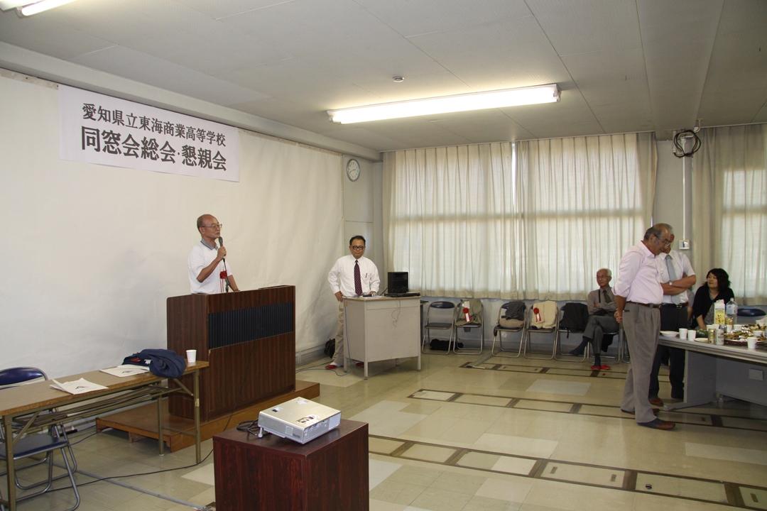 平成25年10月12日総会・懇親会 126