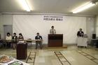 平成25年10月12日総会・懇親会 9