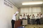 平成25年10月12日総会・懇親会 168