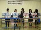 平成25年10月12日総会・懇親会 29